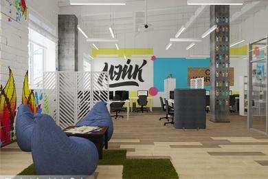 Офис для прогрессивного интернет – агентства