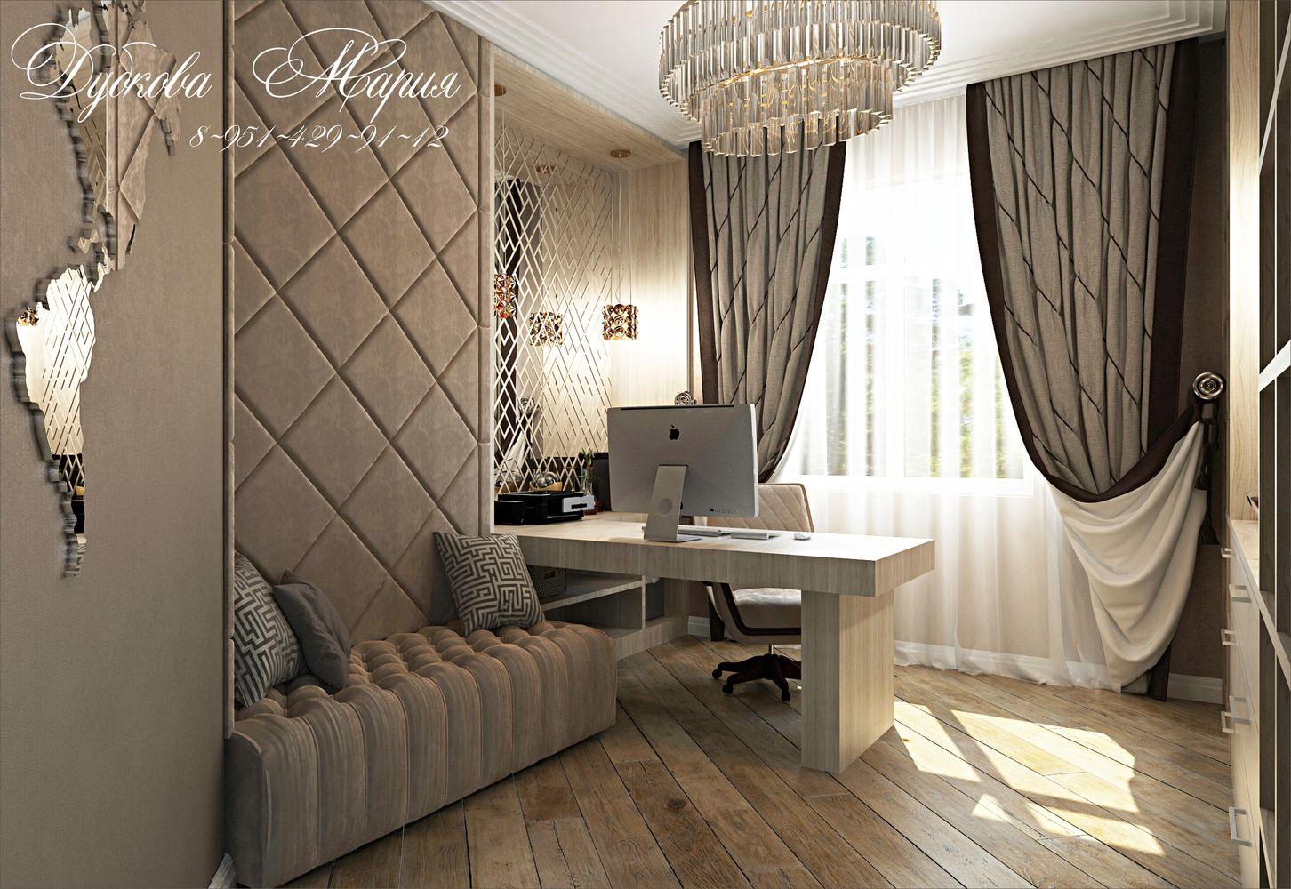Квартира 220 м2 Белгород