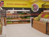 Магазин ягод и фруктов