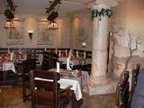 Ресторан 'Ариса'