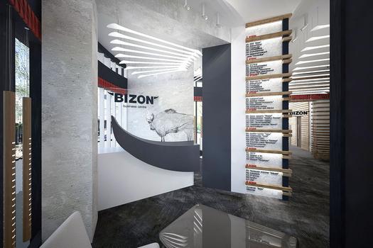 Бизнес центр Бизон