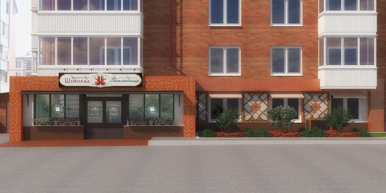 Фасад магазина домашней кухни