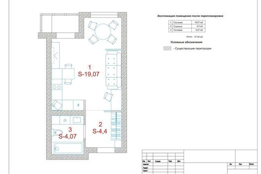 Квартира студия 26.1м2