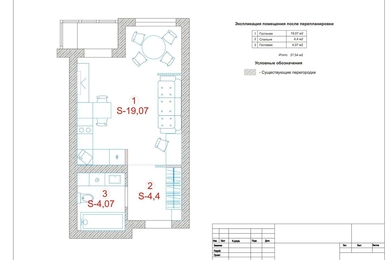 Квартира студия 27,5м2