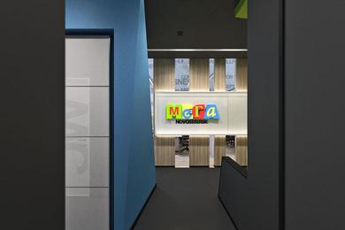 MEGA Офис компании