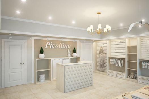 Магазин детской одежды Picollino. Торговый зал, санузел, подсобное помещение.