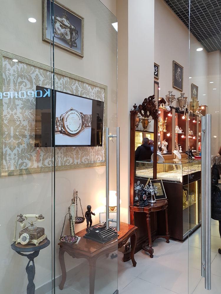 Отдел по продаже ювелирных изделий и антиквариата