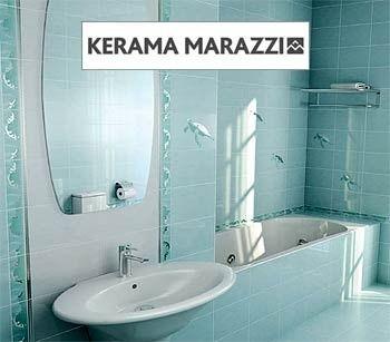 Керамическая плитка «Kerama Marazzi»