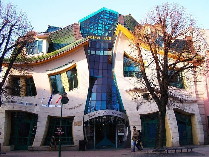 Дом необычной формы в Польше