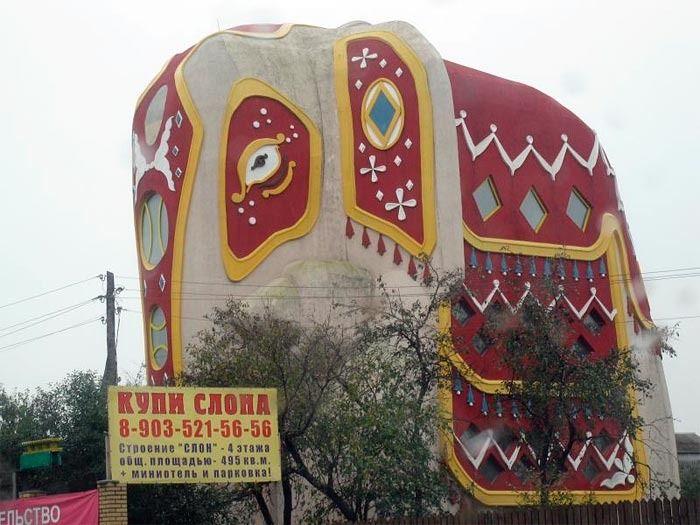 Дом в виде слона в Подмосковье