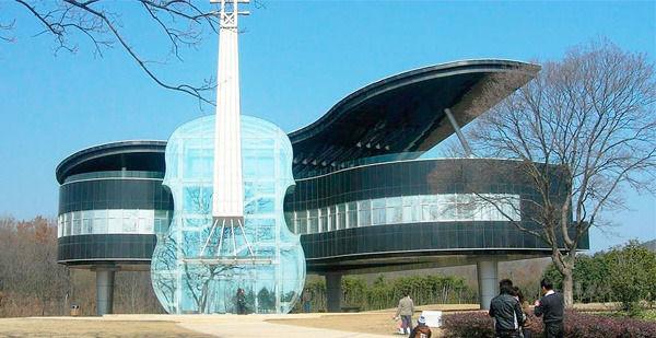музыкальное здание