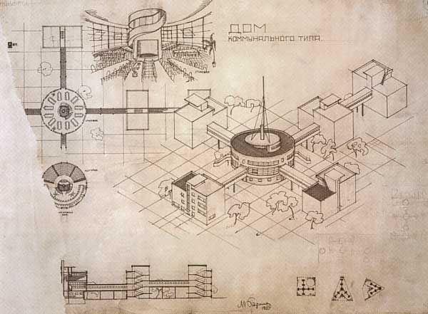 Искусство современности – архитектура
