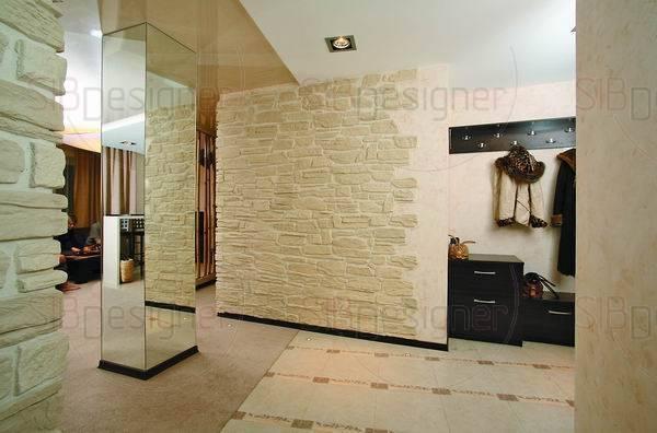 Интерьер квартиры с этническими мотивами, дизайнеры Наталия Павлова и...