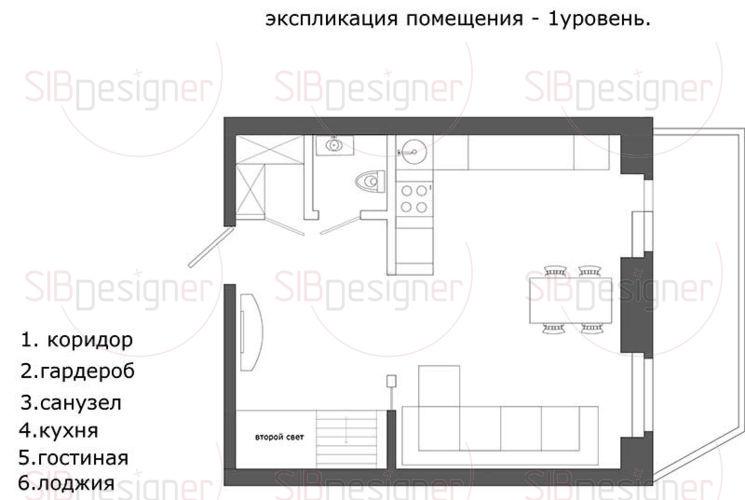 Первый уровень квартиры
