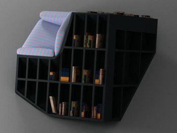 Читательский уголок