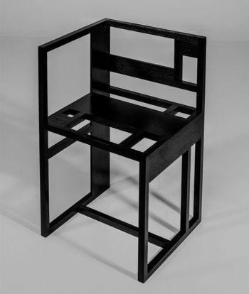 стул, который удобно поставить в угол