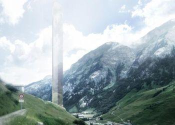 Еще одна вершина Альп