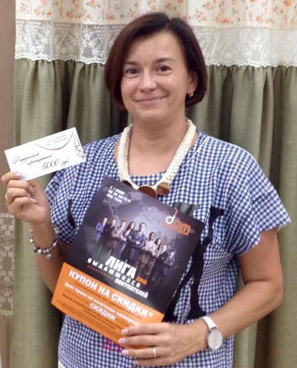 Оксана Нусс — победительница от компании «Диусэль»