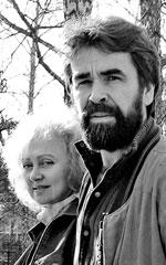 Валерий и Ольга Грозины Дизайнер ландшафта Новосибирск
